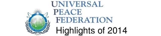 UPF Report 2014